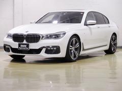 BMW740i Mスポーツ マッサージ サンルーフ レーザーライト