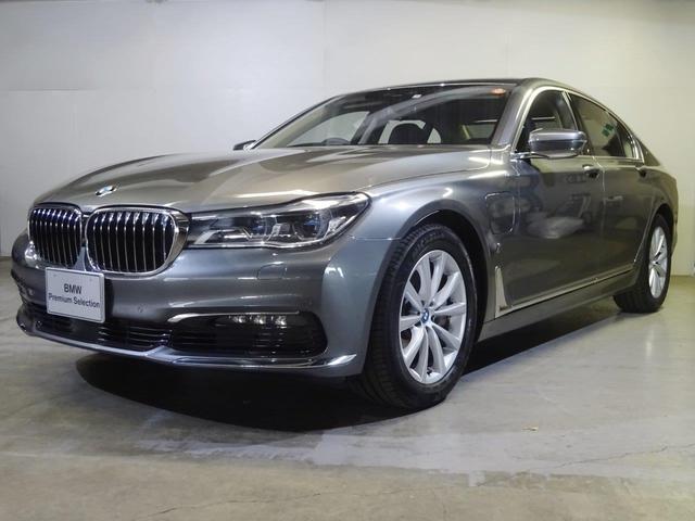 BMW 740e エクゼクティブ 全方位カメラ 歩行者検知ブレーキ