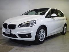 BMW218iアクティブツアラー スマートキー 自動駐車 ACC