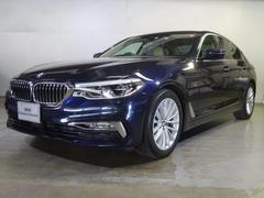 BMW523d ラグジュアリー ACC タッチパネルナビ 全国保証