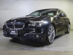 BMW523iラグジュアリー スマートキー 衝突軽減 歩行者検知