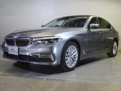 BMW530eラグジュアリー スマートキー 走行中充電機能 ACC