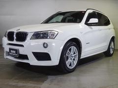 BMW X3xDrive 20d Mスポーツ クルコン トップビュー