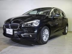 BMW218d ラグジュアリー ACC スマートキー 追従クルーズ