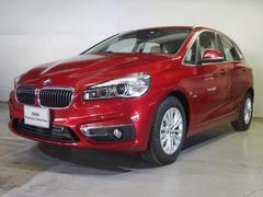 BMW218d ラグジュアリー スマートキー ACC 登録済未使用