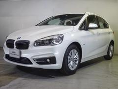 BMW218dラグジュアリー 登録済未使用車 ACC スマートキー