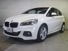 BMW218d Mスポーツ スマートキー 登録済未使用車 保証継承