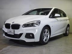 BMW218d Mスポーツ スマートキー GCC 自動駐車