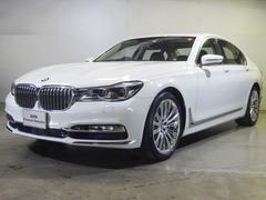 BMW750i エクセレンス 全方位カメラ 歩行者検知ブレーキ