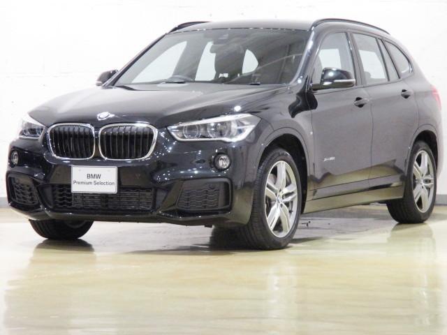 BMW xDrive 20i Mスポーツ 電動シート スマートキー
