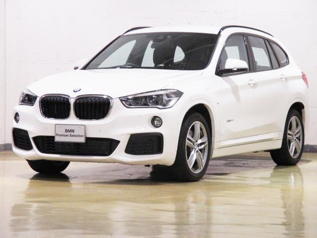 BMW xDrive 20i Mスポーツ スマートキー LEDライト