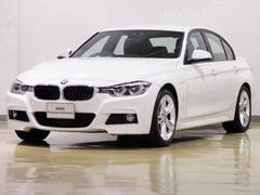 BMW330e Mスポーツ ACC スマートキー サイドアシスト