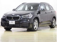 BMW X1xDrive 20i Mスポーツ 電動シート スマートキー