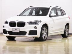 BMW X1xDrive 20i Mスポーツ スマートキー LEDライト