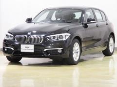 BMW118d スタイル スマートキー ACC タッチパネル