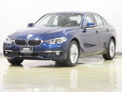 BMW320d ラグジュアリー ACC サイドアシスト 歩行者検地