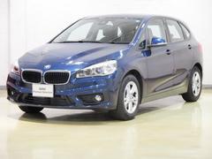 BMW218iアクティブツアラー 自動駐車 LED BSI加入済み