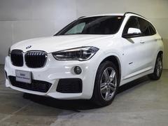 BMW X1sDrive 18i Mスポーツ スマートキー 自動駐車