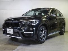 BMW X1xDrive 20i xライン コンフォート 電動トランク