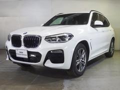 BMW X3xDrive 20d Mスポーツ HDDナビバックカメラ