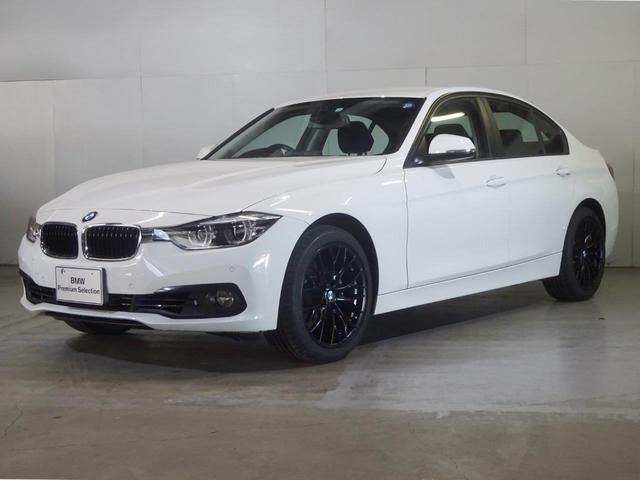 BMW 318i 新品純正18インチ スマートキー BSI付き