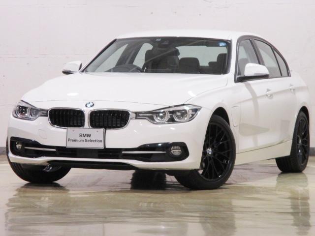 3シリーズ(BMW) 330eスポーツアイパフォーマンス 中古車画像