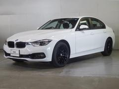 BMW318i クルコン サイドアシスト スマートキー BSI付き