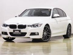 BMW320i Mスポーツ ACC スマートキー 新品20インチ