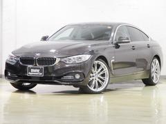 BMW420iグランクーペ ラグジュアリー ACC 全方位カメラ