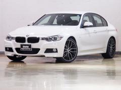 BMW320d Mスポーツ 20インチ クルコン 衝突軽減ブレーキ