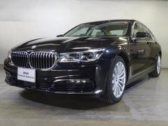 BMW740i レーザーライト 19インチ ディスプレイキー
