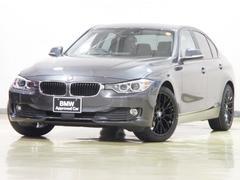 BMW320d HDDナビ バックモニター ACC 新品18インチ
