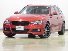 BMW320d Mスポーツ エディションシャドー 液晶メーター