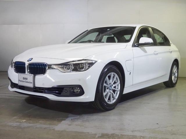 3シリーズ(BMW) 330eアイパフォーマンス 中古車画像