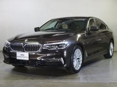 BMW523d ラグジュアリー タッチパネル ACC 新車保証継承
