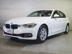 BMW330e ACC スマートキー タッチパネル 全国保証