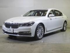 BMW740Ld xDrive エクセレンス 後席モニター