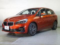BMW218iアクティブツアラー スポーツ 後期LCIモデル
