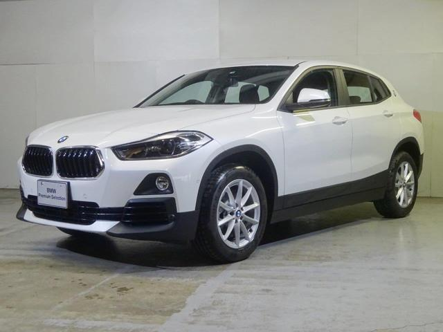 BMW xDrive 20i スマートキー  ACC  ヘッドアップ