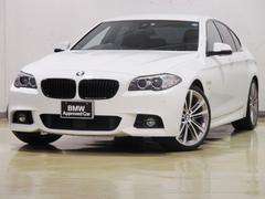BMW523d Mスポーツ ザ・ピーク レザー ACC 全国保証