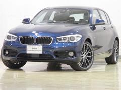 BMW118d スポーツ ACC 自動駐車 登録済未使用車