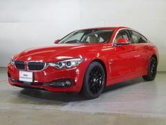 BMW420i GC ラグジュアリー ACC 登録済未使用車