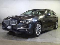 BMW 523iツーリング モダン ACC 衝突軽減 全国保証