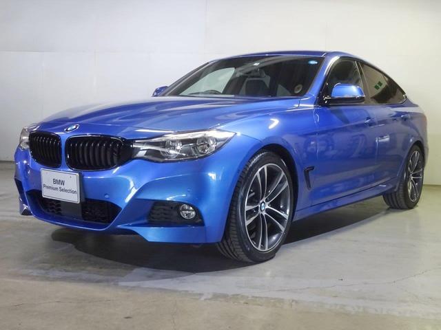 3シリーズ(BMW)中古車画像