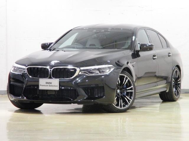BMW M5 コンフォート B&Wサウンド 新車保証継承