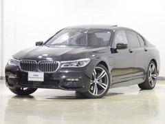 BMW740e Mスポーツ SR レーザー マッサージ 20インチ