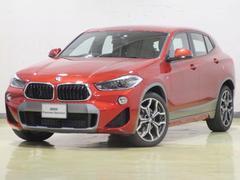 BMW X2sDrive 18i MスポーツX ヘッドアップ 電動シート