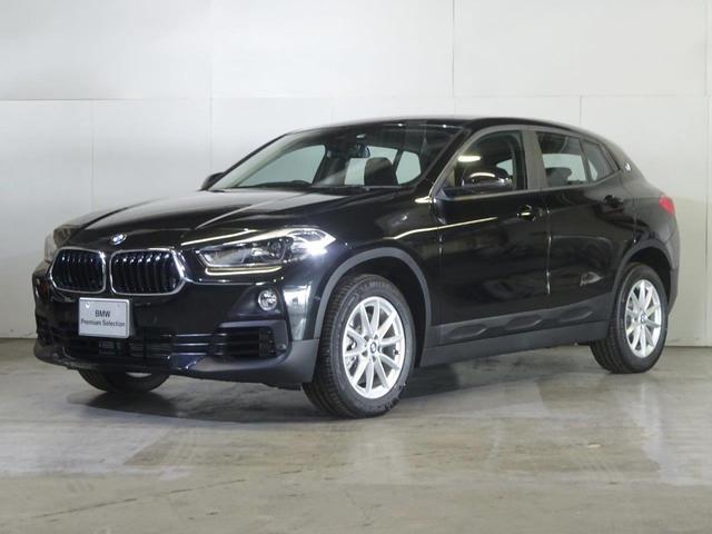 BMW xDrive 20i ヘッドアップ ACC 登録済未使用車