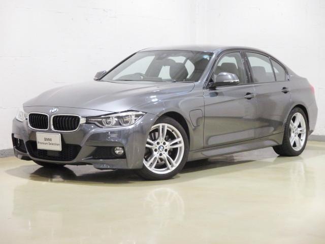 3シリーズ(BMW) 330e Mスポーツアイパフォーマンス 中古車画像