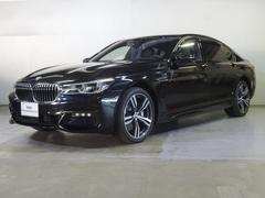 BMW750Li Mスポーツ 左H 全席マッサージ リアモニター